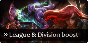 League Boost and Devision Boost