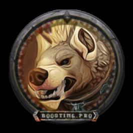 Buy Alabaster-Hyena mount boost